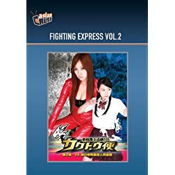 Fighting Express Vol.2