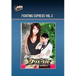 Fighting Express Vol.3