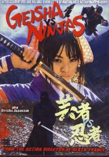 Geisha vs Ninja