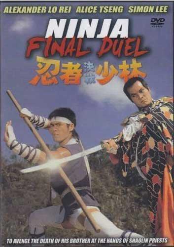 Ninja Final Duel