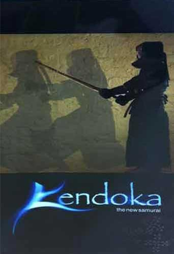 Kendoka - The New Samurai