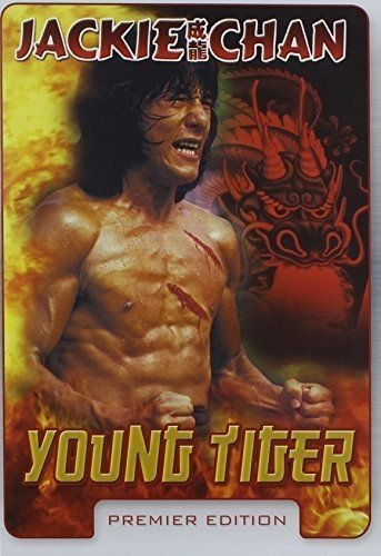 Young Tiger [Blu-ray]
