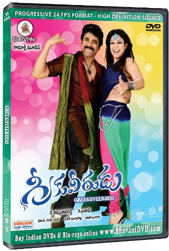 Greekuveerudu (Telugu Film DVD from Bhavani)