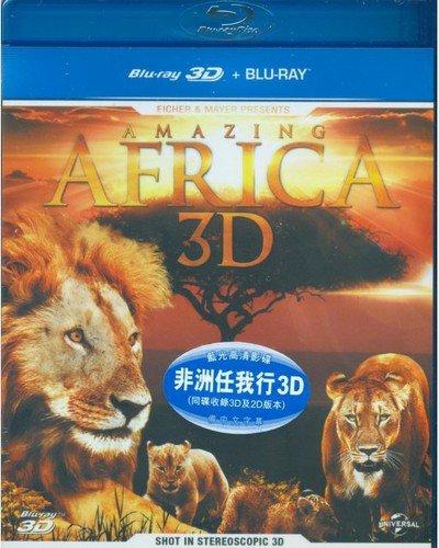 Amazing Africa [Blu-ray]