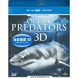 Ocean Predators 3d [Blu-ray]