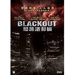 Blackout II [Blu-ray]