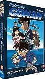 Detektiv Conan - 17. Film: Detektiv auf hoher See (Limited Edition)