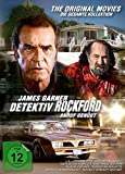 Detektiv Rockford - Die Filme (8 DVDs)