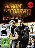 Alarm für Cobra 11 - Staffel 37 (2 DVDs)