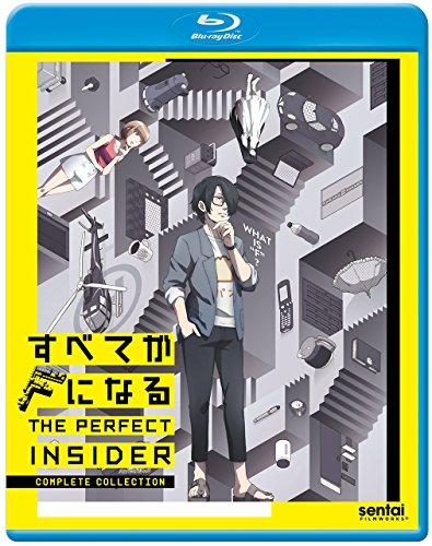 Perfect Insider [Blu-ray]