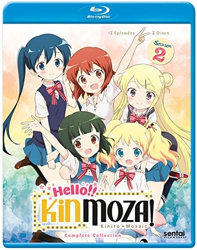 Hello Kinmoza [Blu-ray]