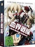 Vols. 1-3 (Limited Edition) [Blu-ray]