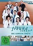 In aller Freundschaft - Die jungen Ärzte: Staffel 2/Folgen 43-63 (7 DVDs)