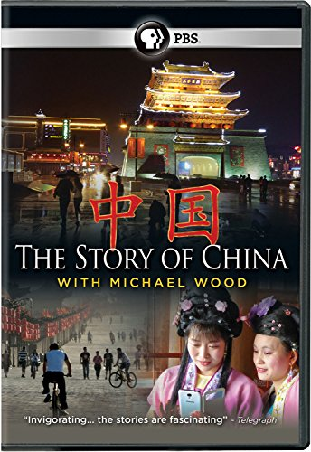 The Story of China with Michael Wood DVD