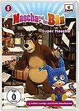 Mascha und der Bär, Vol. 8 - Super Mascha