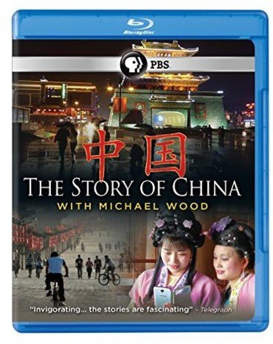 The Story of China with Michael Wood Blu-ray [Blu-ray]