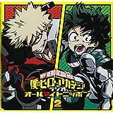 Radio Cd[Radio Almight Nippon]Vol.2