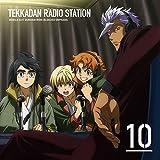 Iron-Blooded Orphans Radio Cd(Tekkadan Housoukyoku)Vol.10