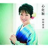 Kokoro Geshou