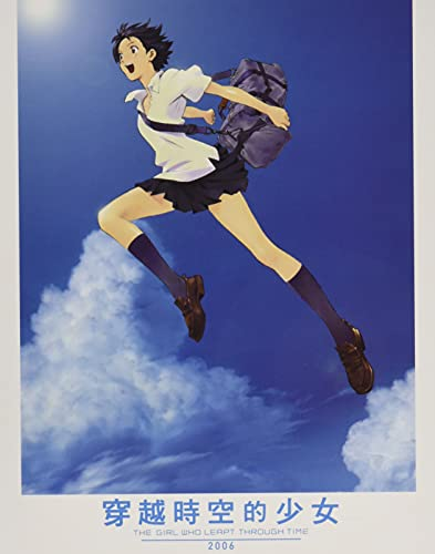 Girl Who Leapt Through Time [Blu-ray]